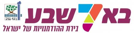 לוגו_המיתוג_של_באר_שבע_2013.pdf