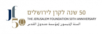 Jerusalem-Foundation-50th-Banner_500x168