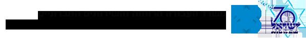 LogoMisrad70v3